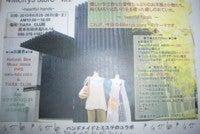 NATU -LULU COCOのハンドメイド日記