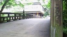https://stat.ameba.jp/user_images/20100618/07/maichihciam549/41/06/j/t02200124_0800045010596688068.jpg