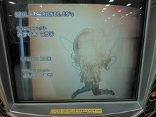 $平田 鍬賀太の『題名のないブログ』-sandy1000068