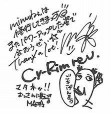 Cy-Rim rev.ブログ