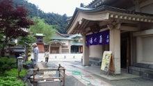 https://stat.ameba.jp/user_images/20100618/12/maichihciam549/fc/95/j/t02200124_0480027010596939044.jpg