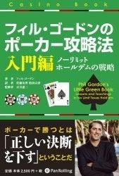$JSPLのスタッフブログ-gbook