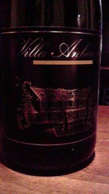 朝までワインと料理 三鷹晩餐バール-2010061818450000.jpg