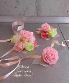 flower school アトリエぶぶ ~flower life~-フラワーアクセサリー