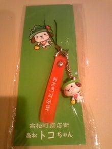 中国料理五十番の店長ブログ-100618_210343.jpg