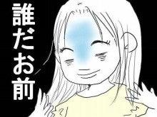 $ホストパパとホステスママの育児絵日記~歌舞伎町と銀座の遺伝子~