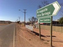 うぃ~くえんど★ふぁ~ま~-Alice Springs
