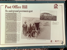 うぃ~くえんど★ふぁ~ま~-Post Office Hill