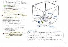 shu-mae-8辻本