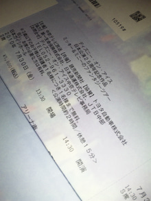 TOKYO Disney RESORT LIFE-DVC00018.jpg