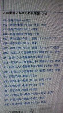HIKAKIN Official Blog-2010061823010000.jpg