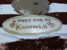 ゜+☆あらしっくDays☆+゜-nino's birthday