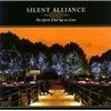 $おとや音吉 KATATSUMARI-silent alliance