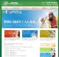 THE ROYAL BLOG-ザ・ロイヤルウェブサイト