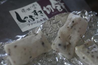ファーム木精と土井さんのブログ