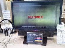 NEC特選街情報 NX-Station Blog-FX2301TV ゲームを体験