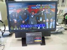 NEC特選街情報 NX-Station Blog-EIZO FORIS FX2301TV レビュー