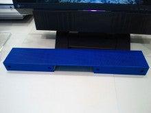 NEC特選街情報 NX-Station Blog-FORIS FX2301TV サウンドジャケット