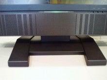 NEC特選街情報 NX-Station Blog-FORIS FX2301TV LED