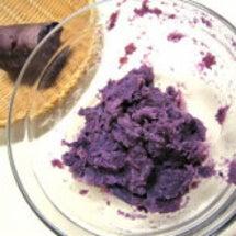 紫イモのようかん