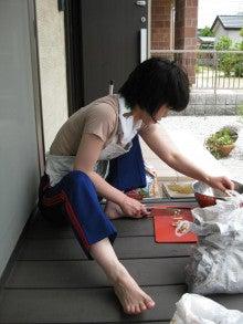 ボンサイアーティスト茶織  saori   の    『 癒しな♪ びより 』