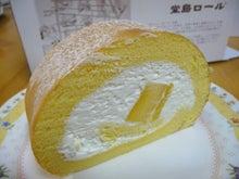 「ひろんぐー」の つぶやき @名古屋-マンゴーとココナッツのロール