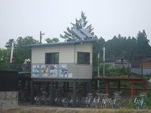 ワークライフバランス 大田区の女性社長日記-フラワー長井線駅舎