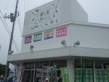ワークライフバランス 大田区の女性社長日記-奈なポート
