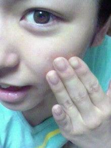 樋浦舞花オフィシャルブログ「ま、いっか日記」Powered by Ameba-NEC_0212.jpg