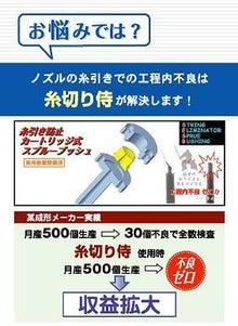 $toshilx470のブログ-itokirisamurai