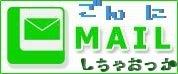 ごんのブログ(慢性膵炎日記)