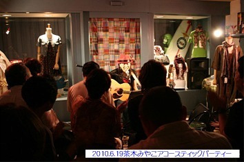 みよし本通り MORITOU BLOG TRAD & IVY SHOP