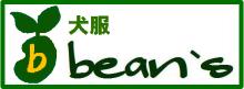 bean's