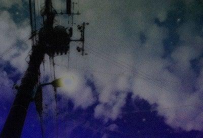 プラグレス文庫 **恋愛漫画小説。**-曇った夜空@水珠