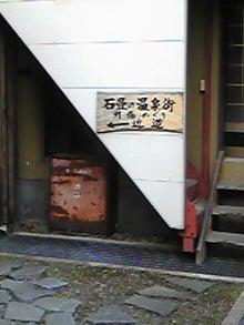 https://stat.ameba.jp/user_images/20100622/00/maichihciam549/9c/9d/j/t02200293_0240032010603022628.jpg
