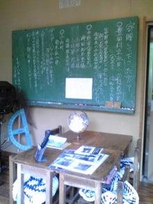 https://stat.ameba.jp/user_images/20100622/09/maichihciam549/85/30/j/t02200293_0240032010603211958.jpg