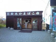 道北調剤薬局のブログ-masike2