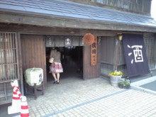 道北調剤薬局のブログ-masike1