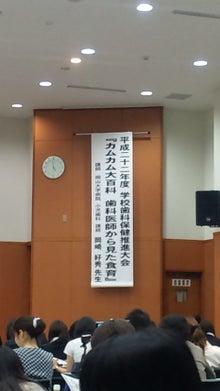 ハイ!こちら みすみ歯科クリニック 井戸端会議場-0612-1