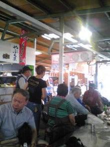 沖縄料理空くんのブログ-Image1708.jpg