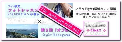 主婦心.com-The seats are sold out.