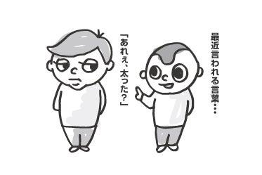 $モジャ・ブロ-鷲尾日記21_3