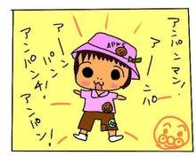 かなにゃ絵日記-100623_1
