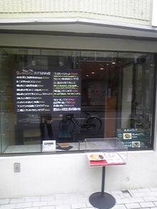 中国料理五十番の店長ブログ-100623_102903.jpg