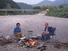 歩き人ふみの徒歩世界旅行 日本・台湾編-川原で焚き火