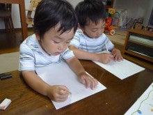 二児のママになっちゃった!~のんびり子育て日記~-お勉強