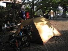 歩き人ふみの徒歩世界旅行 日本・台湾編-公園でテント2