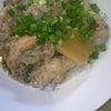 夕食☆鶏手羽元と大根のさっぱり煮の画像