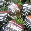 コストコで発見☆ストロベリー チョコレート♪の画像