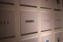 Kobe Beaute a la carte-hama1